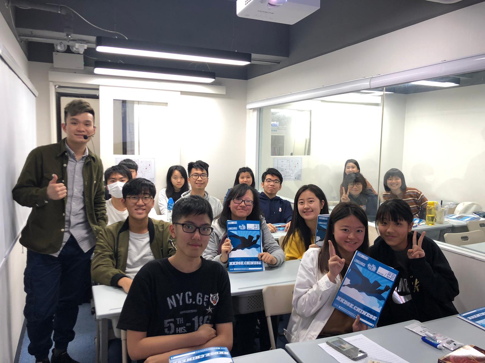 【中文補習】DSE中文狂熱課堂實況 - 2019 DSE 中六班 CLASS A合照