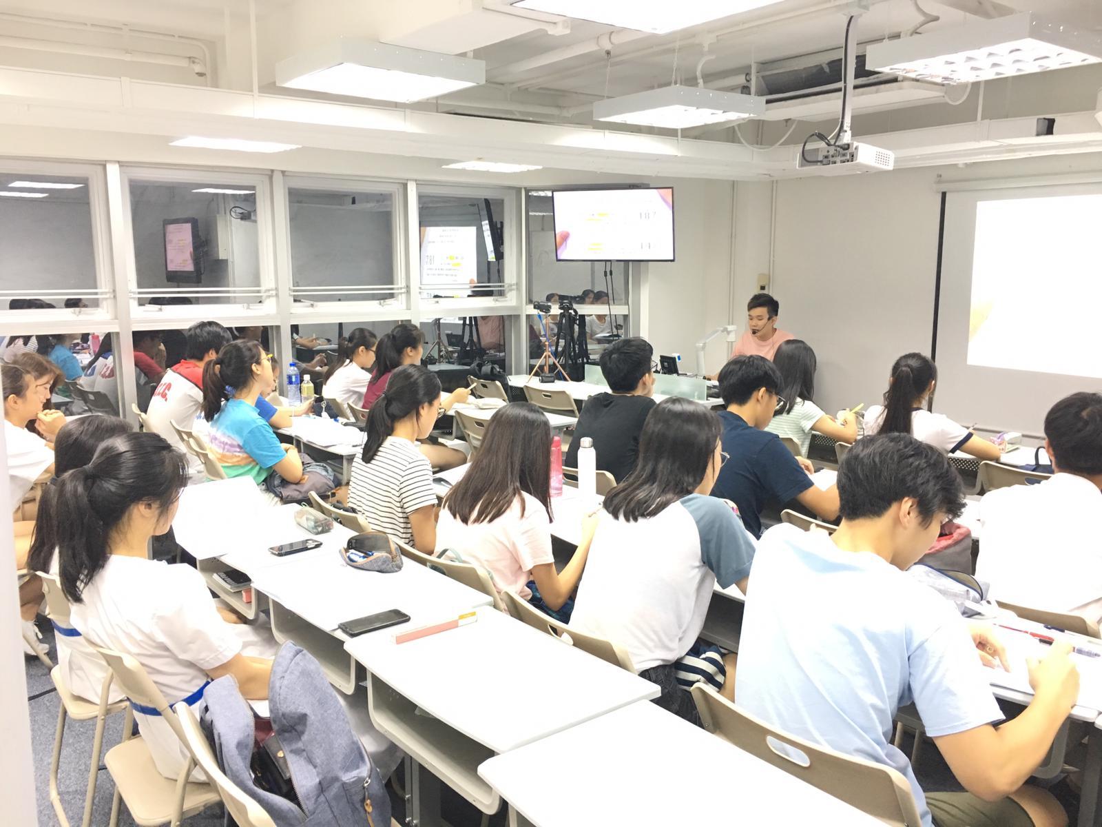 【中文補習】DSE中文狂熱課堂實況 - 坐無虛席