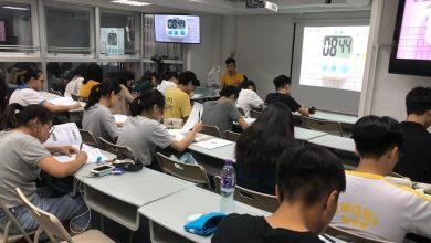 Photo of 考好DSE中文科:4個準備作文卷的方向