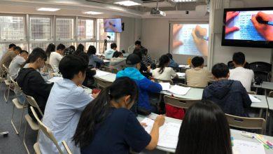Photo of 考好DSE中文科:4個做好首輪發言的方法